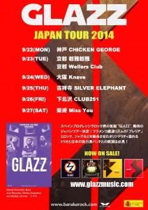 2014GLAZZ_upload